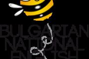 """Средно училище """"Бачо Киро"""" участва в състезанието Spelling Bee 2021 за единадесети пореден път"""